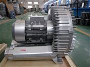 8.5KW吸料高壓真空泵-上海全風實業betway手機官網