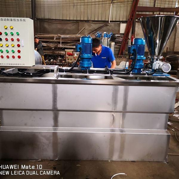 pam溶液制备系统生产