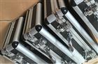 萬瓏電氣傳感器QBJ-3800XL-A04-C01