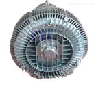 HRB-940-S220KW旋涡气泵