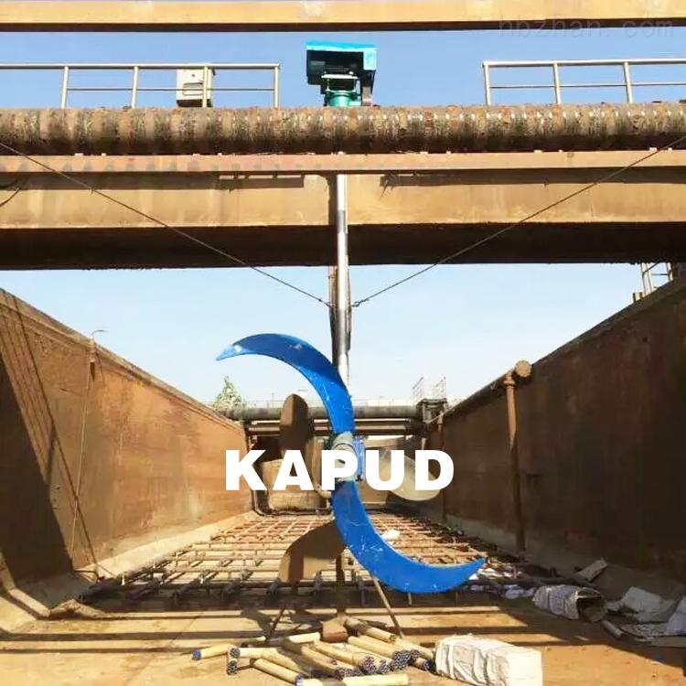 XJB污水厂悬挂式推流器 不排水安装 水下推进器