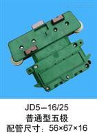 滑線集電器/多級滑觸線受電器