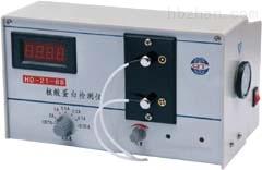 核酸蛋白检测仪HD-21-88型(配液相色谱数据工作站)