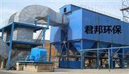 供应水泥厂干粉生产线布袋除尘器
