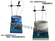 活鍋活套磁力攪拌器 一機多用智能控溫