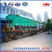 100吨造纸废水处理设备涡凹气浮机设备