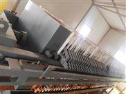 广西榆林100全自动平板框压滤机