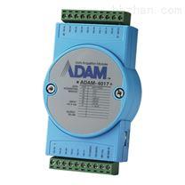 研华ADAM-4017+8路模拟量输入采集模块现货