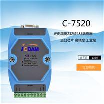 C-7520 环境监测机房监控消防监控采集模块