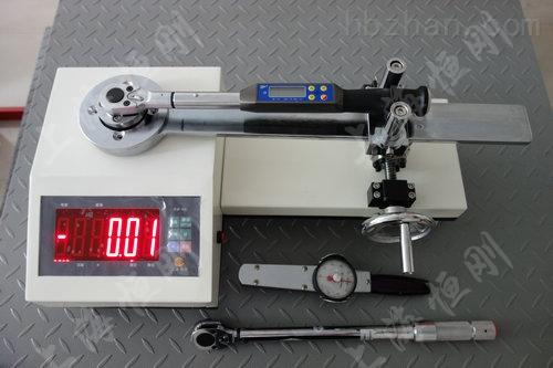 船舶行業用的扭矩扳手檢定裝置460n.m