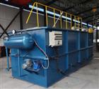 气浮机设备生产厂家产品
