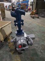 J961H焊接式电动截止阀