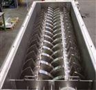 常州碳酸钡槳葉幹燥機