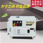 TO14000ET大泽动力10kw静音柴油发电机TO14000ET