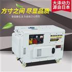 TO14000ET-J10kw静音无刷柴油发电机