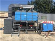 喷漆房VOC有机废气处理设备