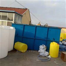 南开食品厂加工污水处理设备