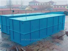 酸洗磷化废水处理环保设备