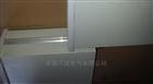 位移监测器STM913-01-03