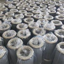 耐腐蝕不銹鋼高壓濾芯