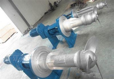 订做CJB侧入式搅拌机耐腐蚀水处理专用