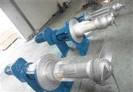 订做CJB侧入式搅拌机耐腐蚀水处理