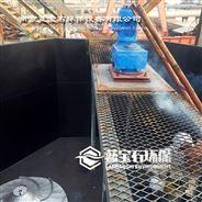 水池泥浆减速搅拌电机双曲面搅拌机