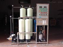 工业超纯水制取装置
