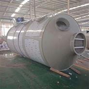厂家直销工业废气吸收塔