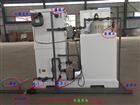 小型医院污水处理设备臭氧消毒