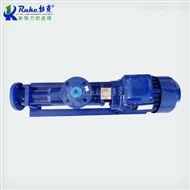 高粘度浓浆泵高扬程螺杆泵环保压滤机污水泵