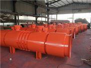 FBD№7.1/2*37kw煤礦通風機