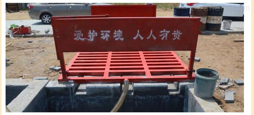 安陆工地洗车槽安全可靠保质保量专业售后