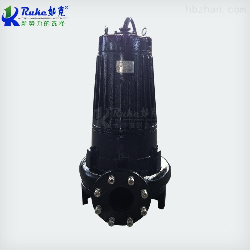 WQ20-25-4循环式水冷却系统潜水排污泵的价格