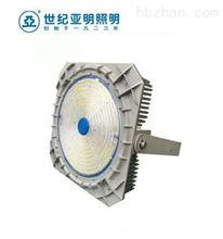 上海亚明ZY9LED-800W建筑工地LED投光灯