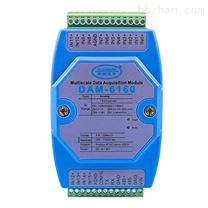 激光切割机常用模拟量输入模块DAM-6160