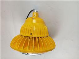 BAD85-120W免维护led防爆投光灯
