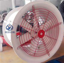 CBF(BAF)玻璃钢防爆防腐轴流风机