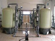 工業軟化水betway必威手機版官網