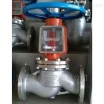 JY41W不鏽鋼氧氣截止閥