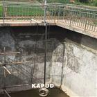 储泥池搅拌机安装 生化池潜水搅拌器选型