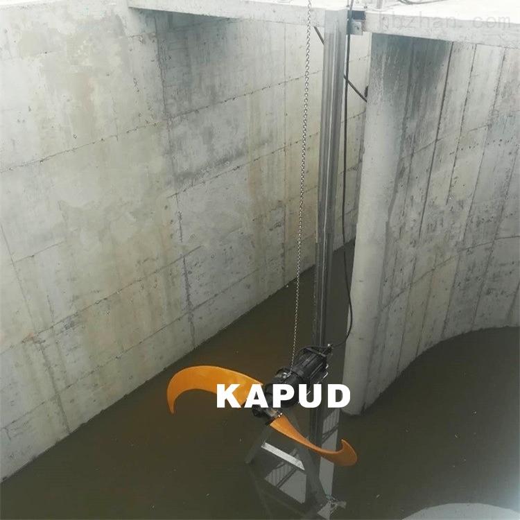 QDT潜水低速推流器安装 液下推进器