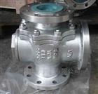 Q45FQ45F型不锈钢T三通球阀