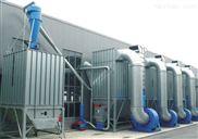 厂家专业生产工地除尘器车间小型除尘设备