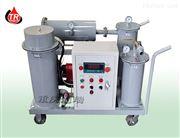 重庆润滑油过滤装置  液压油滤油小车