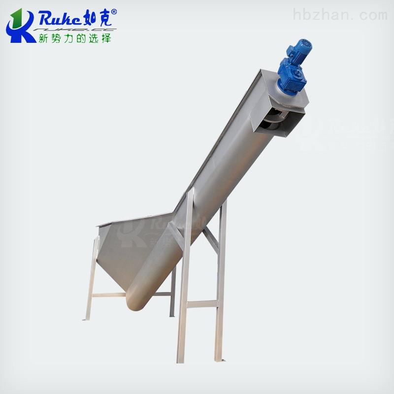 不锈钢无轴螺旋砂水分离器