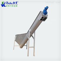高效油气水三相螺旋式砂水分离器砂石分离机