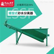 批发生产LSSF螺旋式砂水分离器 硬质量