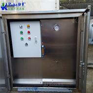 水产养殖微纳米曝气机