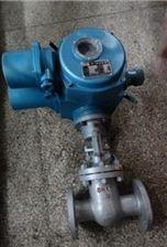 铸钢法兰闸阀 Z941H-100C DN65